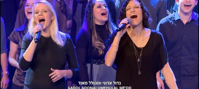 Israeli youth choir loves the Messiah!